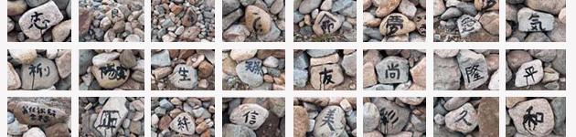 Work site 作業現場風景 左上の写真は大野良平さん (2)