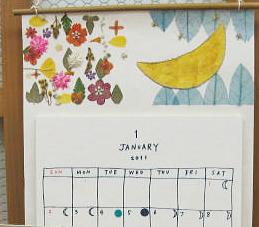 フェアトレード押し花カレンダー・月