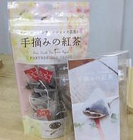 ネパリバザーロ・手摘みの紅茶