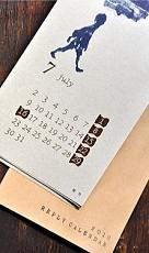 REPLY*2012年カレンダー