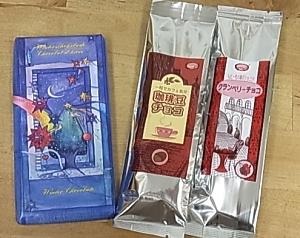 第三世界ショップ*チョコレート