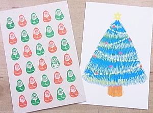 REPLY&Touko*クリスマスカード