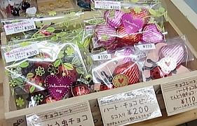 ハートチョコ・てんとう虫チョコ