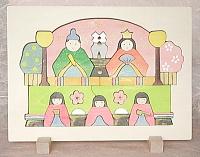 イーゲルハウス*木製おひなさまのパズル