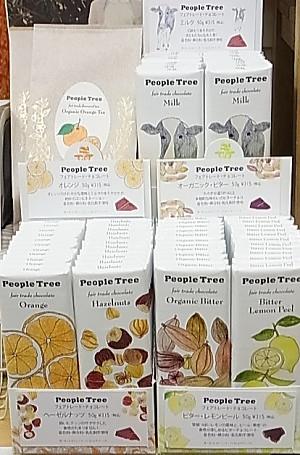 ピープルツリー・チョコレート
