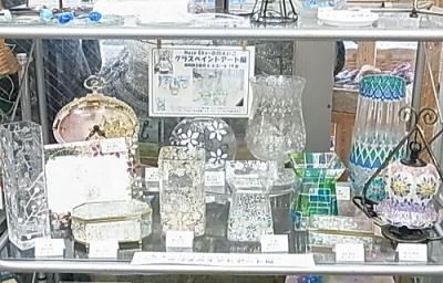 Muse Eko*小川えいこ 作品展