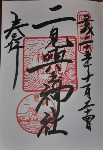 http://img-cdn.jg.jugem.jp/bdc/3587587/20161016_1040729.jpg.thumb.png