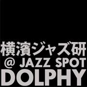2009/01/17JazzSpot Dolphy