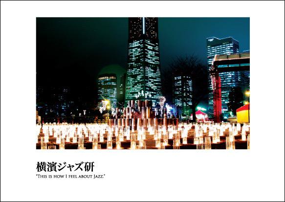 2010/12/4Sat Live:火凛Quartet