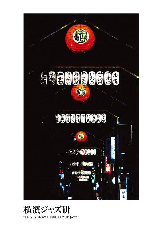10/7 Live西岡ヒデロー&中村新史DUO