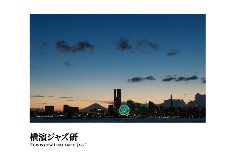 2012/12/23横濱ジャズ研@BarMOVE 吉野悟Peaceful Birds