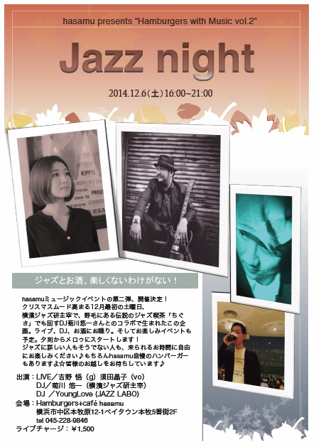 12/6 Jazz night in hasamu