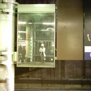 駅にあったぐんにゃり鏡