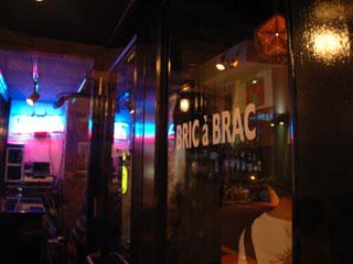 熊本 BRIC a BRAC