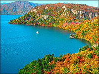 十和田八幡平国立公園