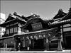 通訳案内士試験: 日本の名湯・秘湯