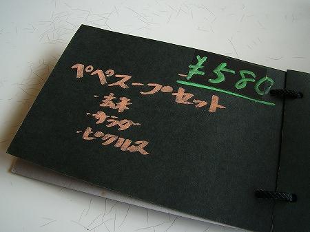 DSC00885.jpg