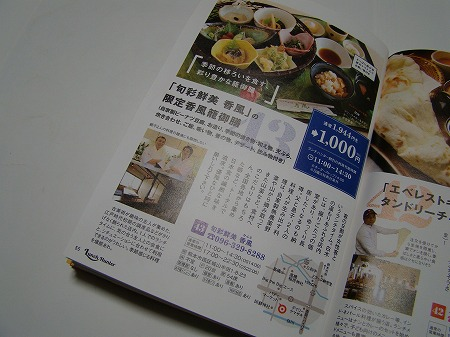 s-001.jpg