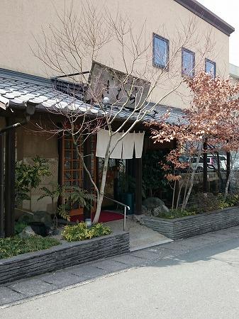 s-きむら7.jpg