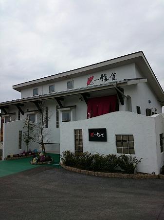 s-鎌倉.jpg
