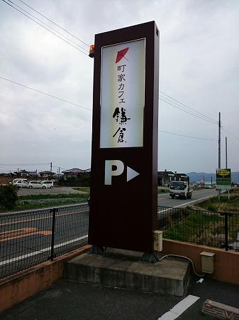 s-鎌倉1.jpg