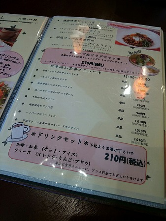 s-鎌倉6.jpg