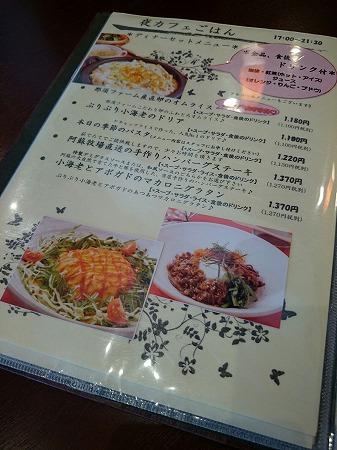 s-鎌倉7.jpg