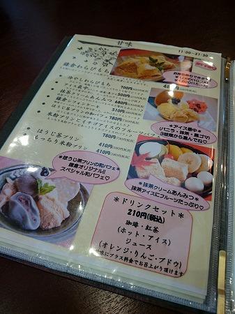 s-鎌倉9.jpg