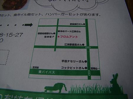 DSC05060.jpg