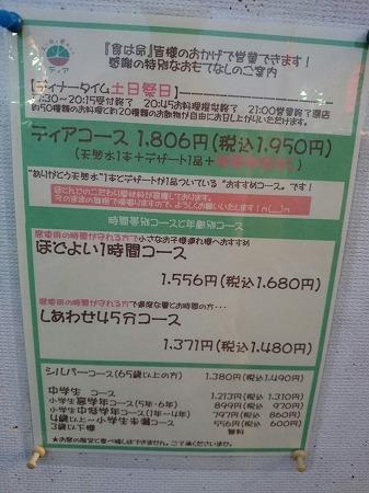 s-ティ9.jpg