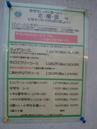 s-ティ11.jpg
