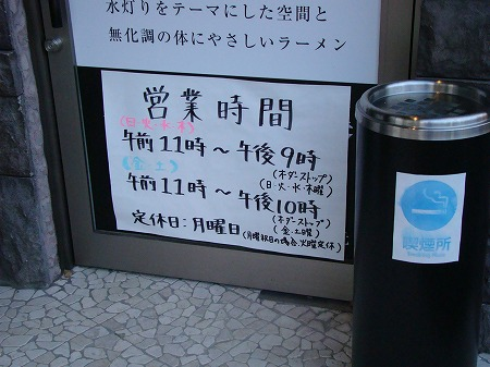 s-067.jpg