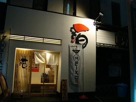 s-064.jpg
