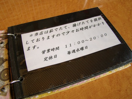s-032.jpg