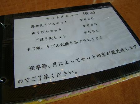 s-033.jpg