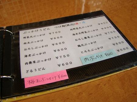 s-035.jpg