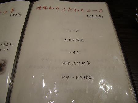 s-041.jpg