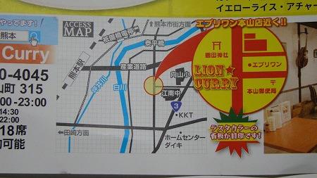 s-065.jpg