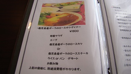 s-019.jpg