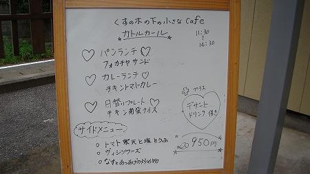 s-060.jpg