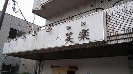 s-053.jpg