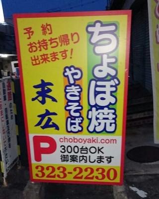 s-田5.jpg
