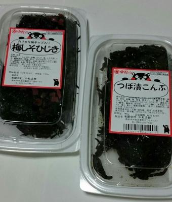 s-田9.jpg