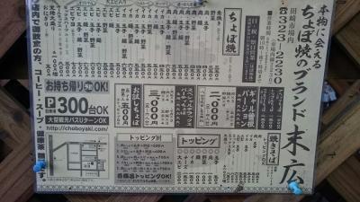 s-田11.jpg