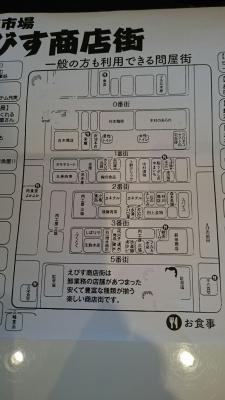 田崎.jpg