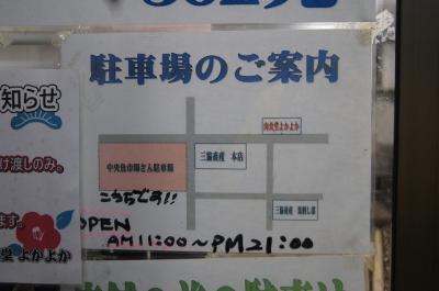 s-023.jpg