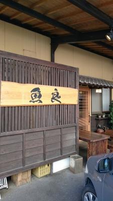 田崎5.jpg