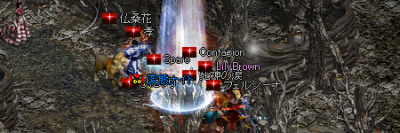 LinC0558.png