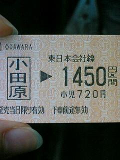 20070317_79716.JPG