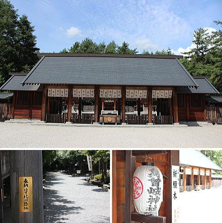 み そぎ 神社 ゆず ゆずと宗教の関係って何?北川悠仁と嫁高島彩の結婚式を行った神社は...